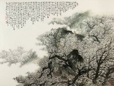 """""""Floating Clouds, Washing Stones-Chou Chen 80th Retrospective Exhibition""""-9"""