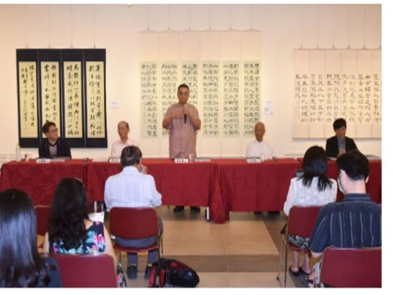 """""""A Commemorative Exhibition of Prof. Wang Chung's Calligraphy Art"""" -10"""