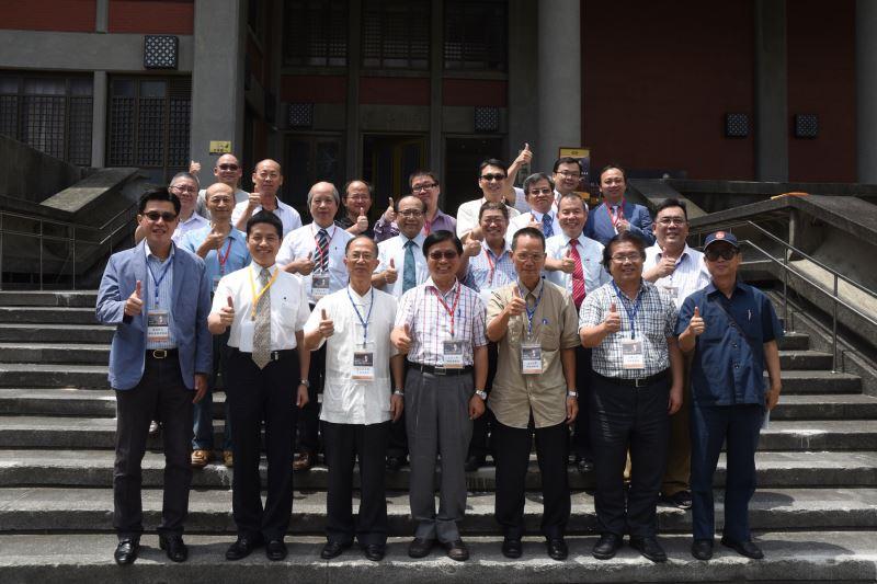 民權思想與臺灣政治發展研討會