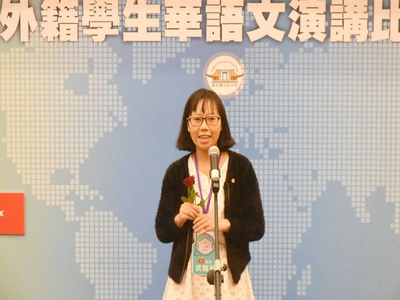 2020 Foreign Students Chinese Public Speaking Competition -6