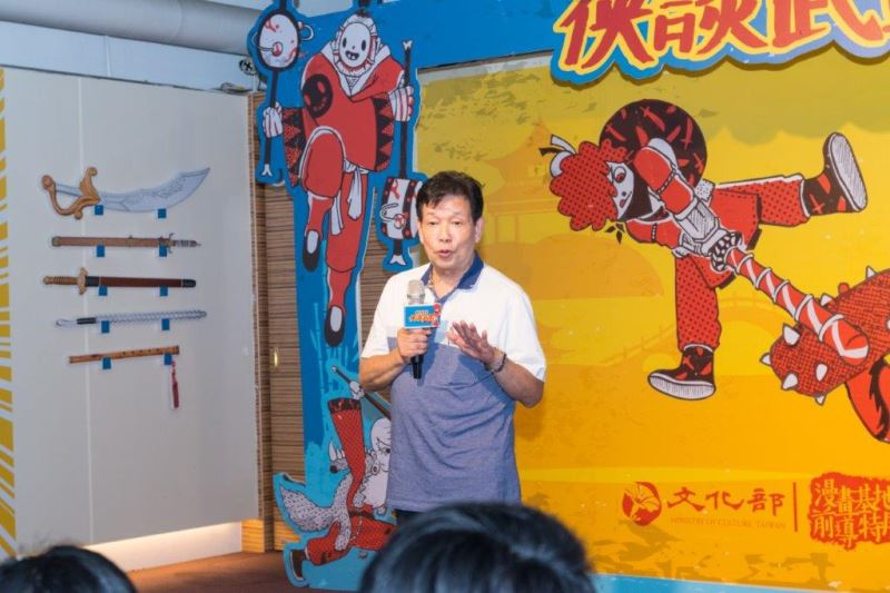 資深漫畫家游龍輝先生致詞