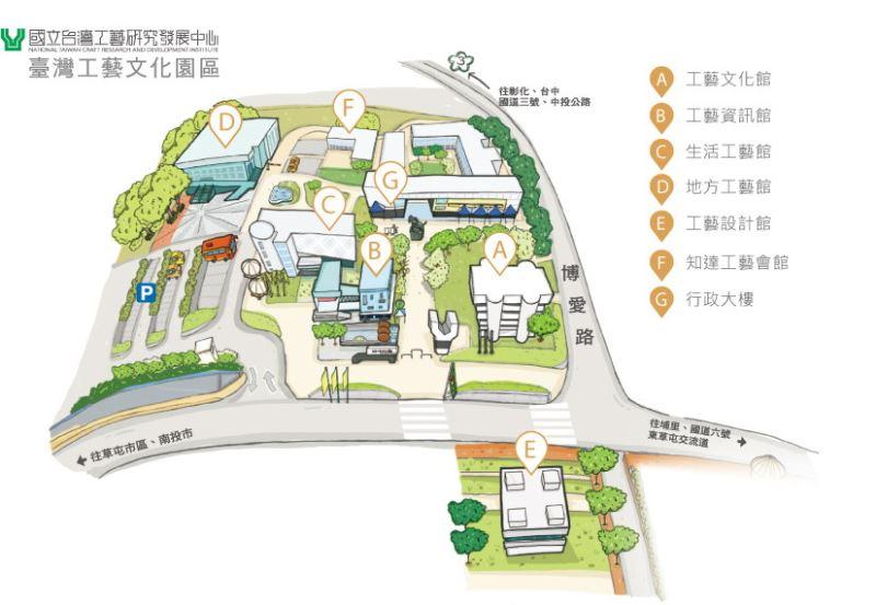 臺灣工藝文化園區館舍分佈圖