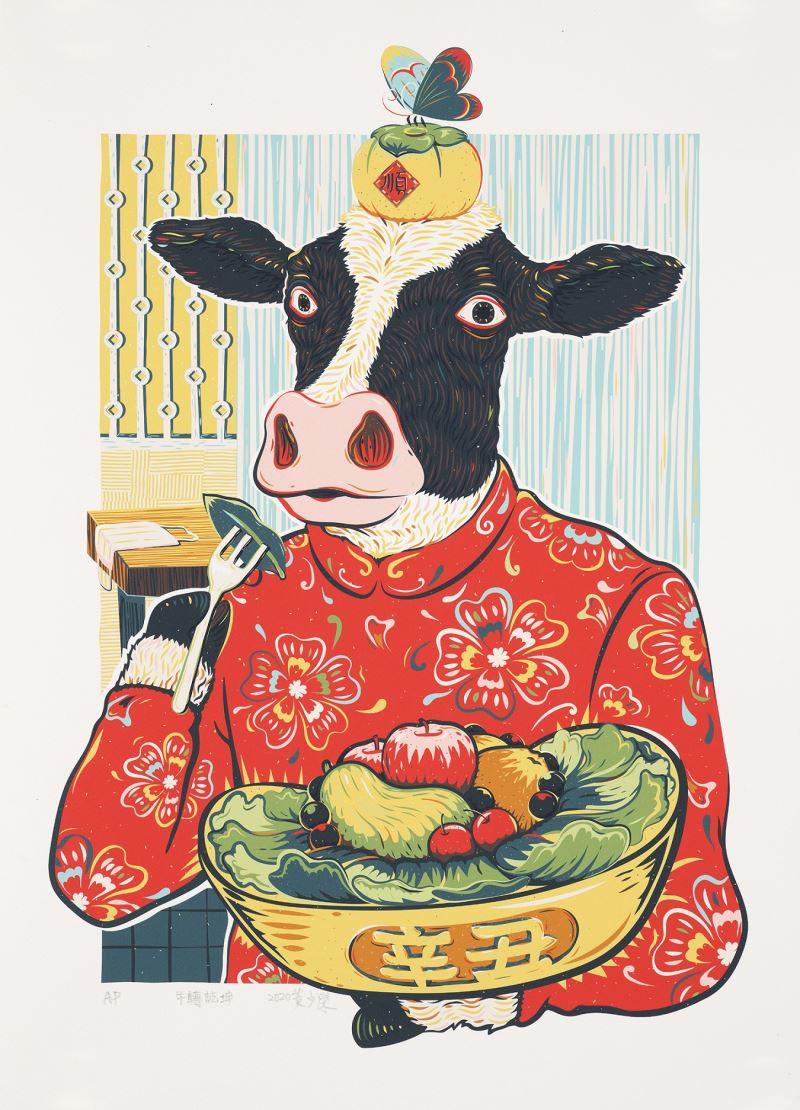 首獎─黃少傑《牛轉乾坤》
