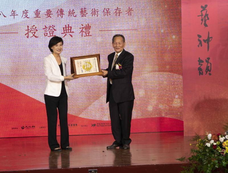108年度重要傳統藝術保存者授證典禮-林竹岸藝師