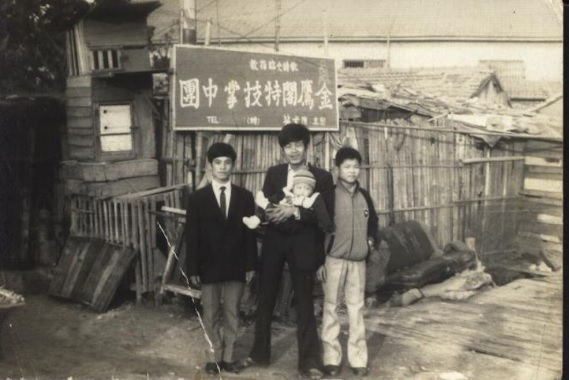 Chen Jin-hai (center), his two disciples, and son Chen Huang-pao (baby).