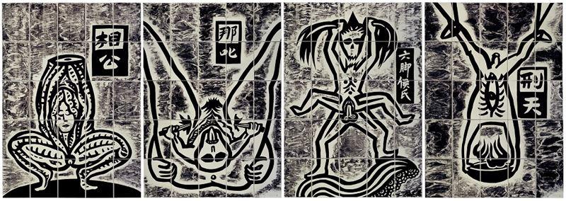 侯俊明〈搜神四仙〉1993 凸版版畫/紙版/拼貼 362.5×255 cm ×4 pieces