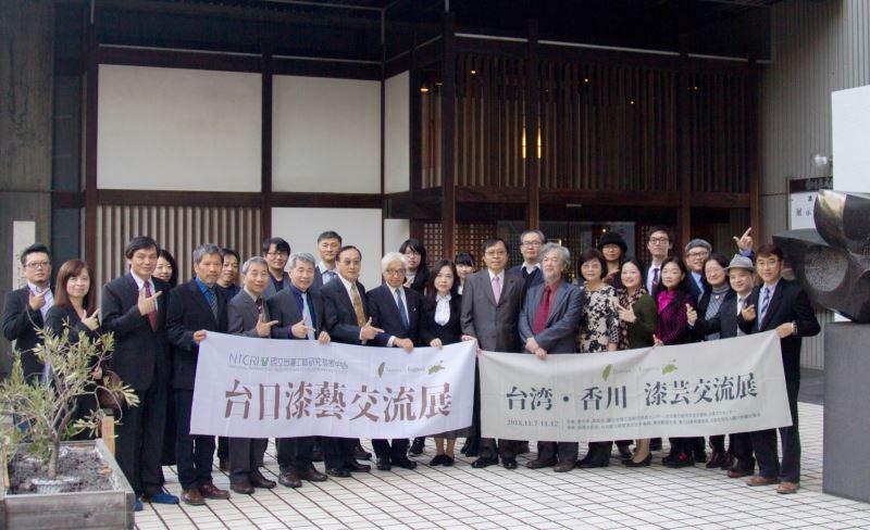 由工藝中心許耿修主任領軍台灣參訪團一行於香川漆藝研究所前合影