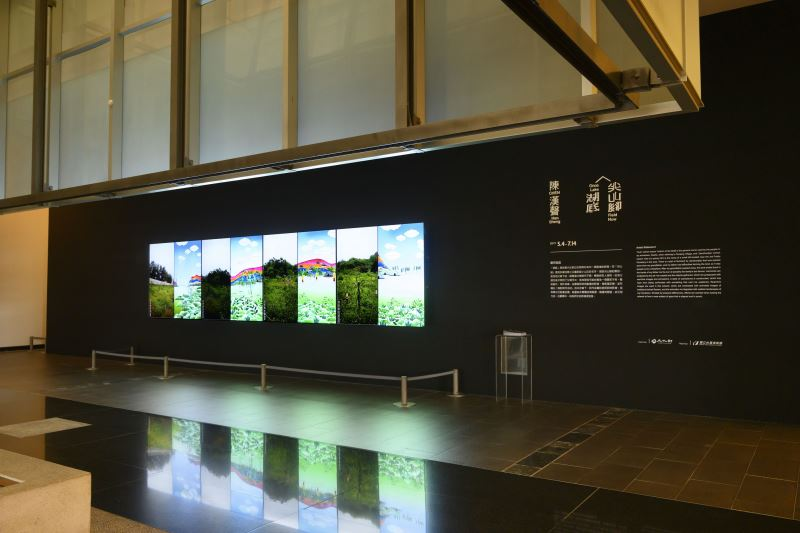 國美館「陳漢聲:湖底 尖山腳」展場 (2)