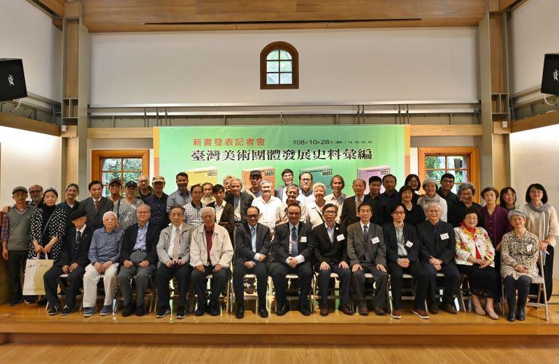 文化部蕭宗煌次長(前排右7)、國美館林志明館長(前排右6)及貴賓合影