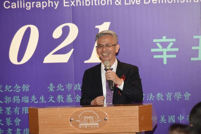 「2021年台北國際書法展暨迎春揮毫大會」開幕式,中華民國書法教育學會理事長楊旭堂致詞