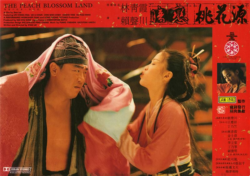 "The second story is the play by the other theatre troupe, ""Peach Blossom Land."" Fisherman Tao leaves his wife, Spring Flower, who has had an affair with another man."