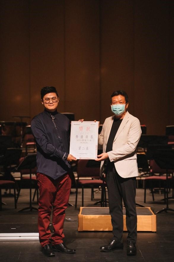 傳藝中心主任陳濟民頒發獎金給《NCO器樂大賽─2020揚揚得藝新秀選拔》第二名得主張哲瑋。