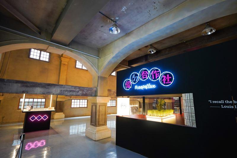 2021臺灣文博會-議題廚房_愛的合作社-展場照
