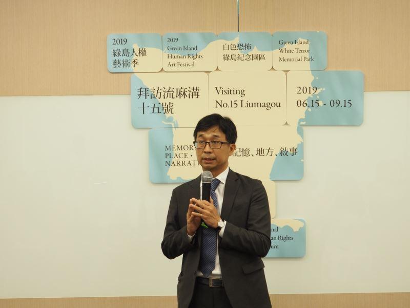 Museum Director Chen Jung-hong.