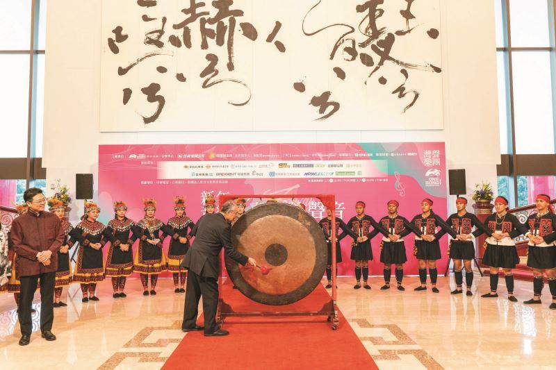 2020《臺灣的聲音 新年音樂會》記者會合影。