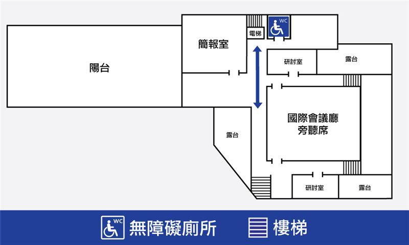 演藝展覽館四樓平面圖