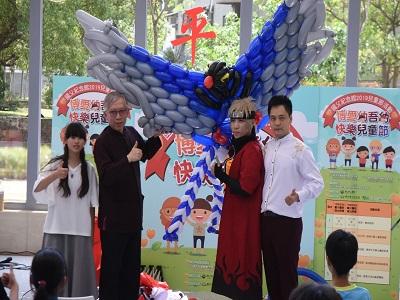 國父紀念館梁永斐館長與表演嘉賓於藍鵲造型氣球前合影