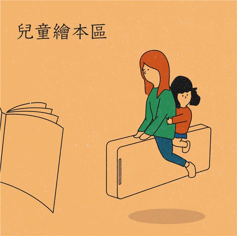 可以當個快樂的媽媽
