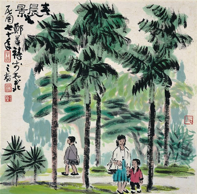 鄭善禧〈春晨之景〉1981 水墨、紙本 45.5×45.5 cm