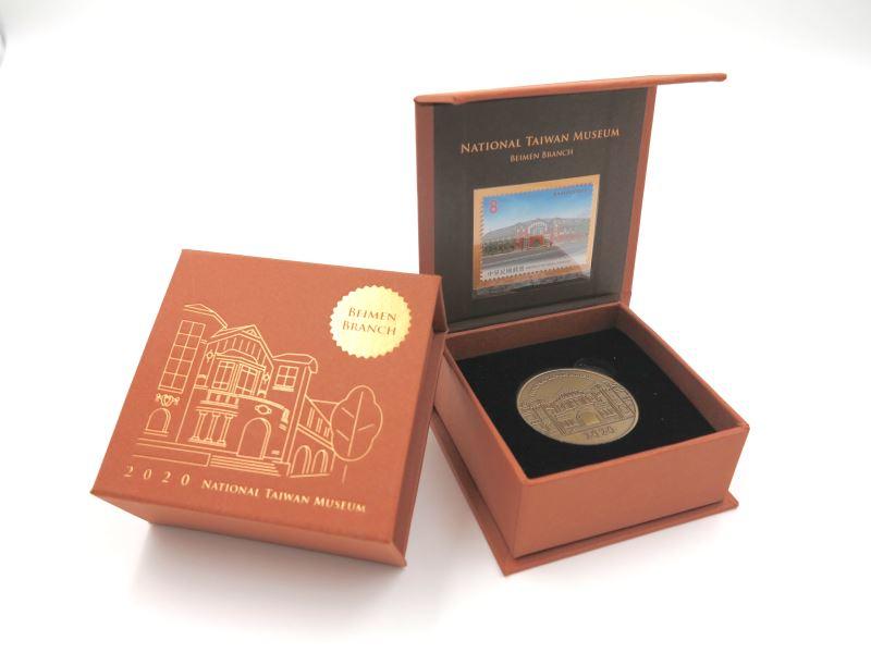 鐵道部園區紀念幣及郵票套組