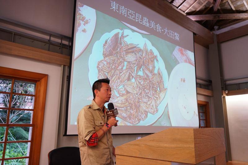 4黃仕傑認為食蟲文化是信任環境與自然生態永續共存的證明