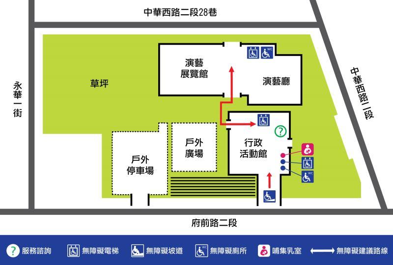 國立臺南生活美學館全區配置圖