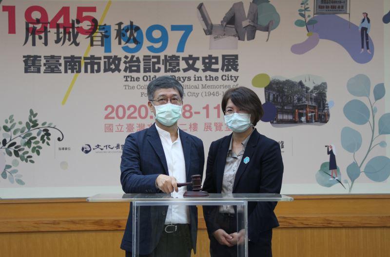 開幕儀式(左至右)臺文館長蘇碩斌、台南新芽協會理事嚴婉玲