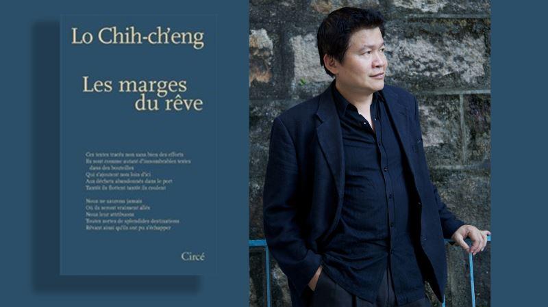 知名作家羅智成代表臺灣參與第 8 屆巴黎外國文化中心論壇(FICEP)的「文學之夜」。