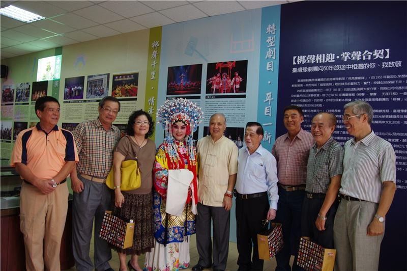 臺灣豫劇團60年慶系列活動之一-臺灣豫劇團60年圖史展,於團址-高雄市左營區實踐路102號展出,歡迎預約參觀。