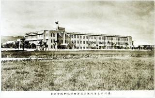 臺北州立第三高等女學校校舍全景