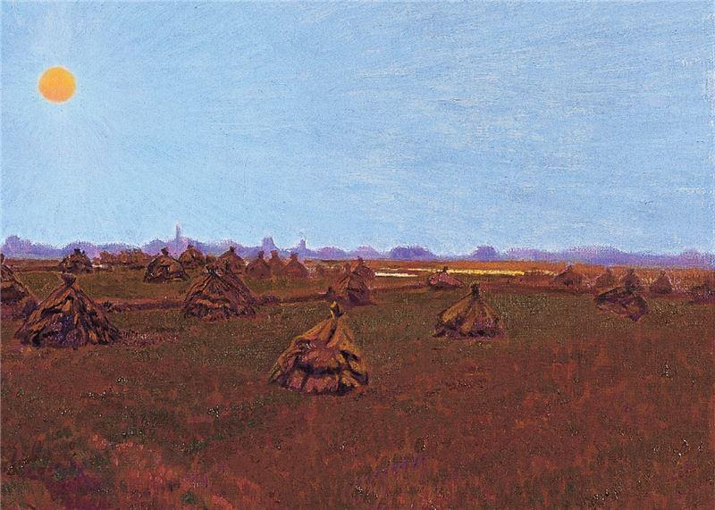 Hwang Chao-mo〈Open Field (Xingyin Taiwan)〉Detail