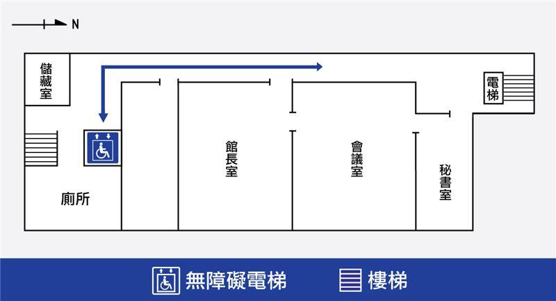 行政活動館七樓平面圖