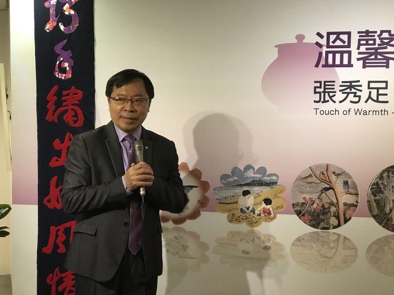 國立臺灣工藝研究發展中心許耿修主任開幕致詞