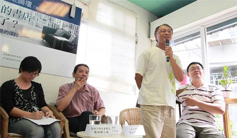 水木書苑創辦及負責人蘇至弘(右二)參與交流