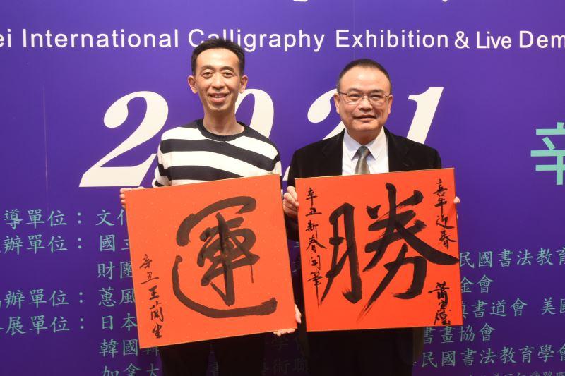 文化部政務次長蕭宗煌(右)與國立國父紀念館館長王蘭生(左)合影