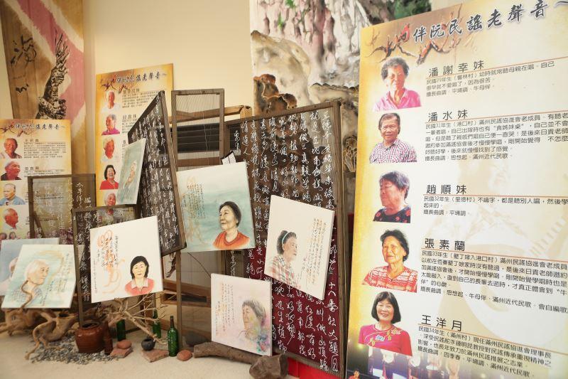 滿州民謠館內展示現今仍在演唱民謠的藝師們照片。