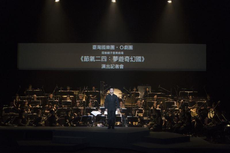 指揮黃光佑老師,不但率領臺灣國樂團現場演奏電影史詩般的音樂,更參與戲劇表演,挑戰新型態的演出形式。