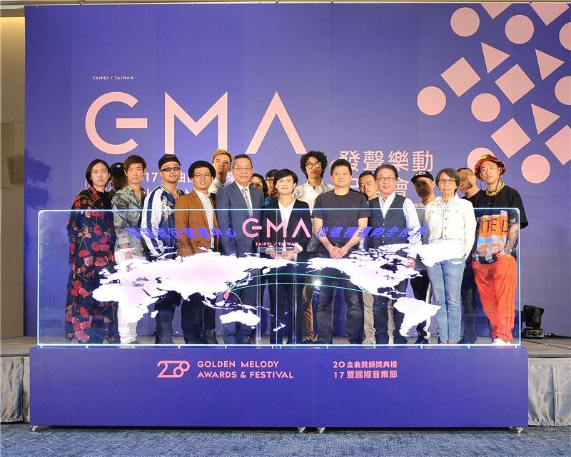 GMA 2017金曲國際音樂節開跑!