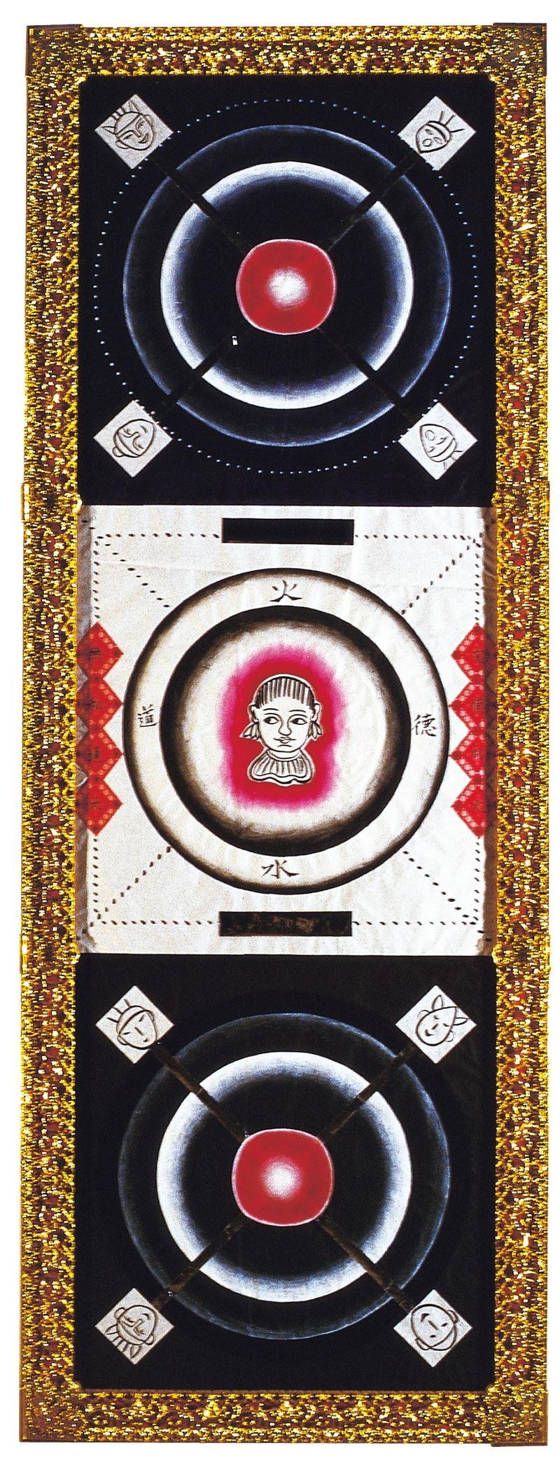 黃進河〈道德水火〉1994 複合媒材 184×61cm