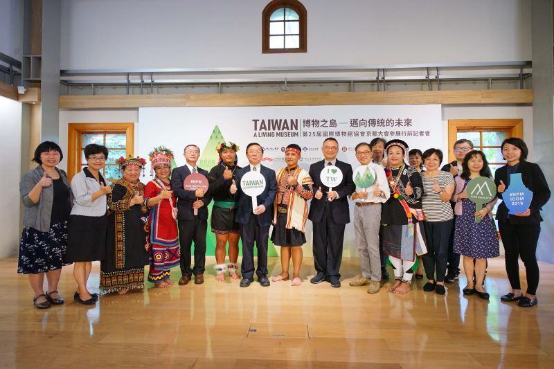 圖1_臺灣博物館界組團赴ICOM京都大會展現博物之島精采內涵