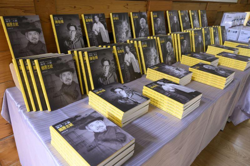 國美館「藝時代漫漫讀」線上書展每日精選一冊108年度「家庭美術館-美術家傳記叢書」試閱本免費下載