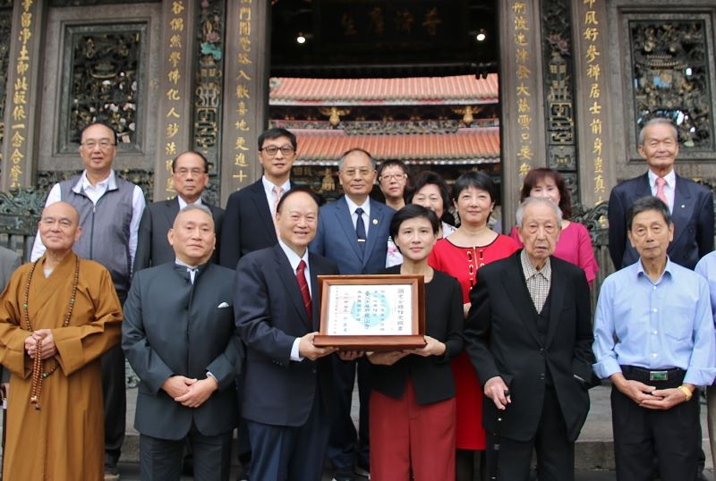 Certification for Taiwan's 99th national historic site.