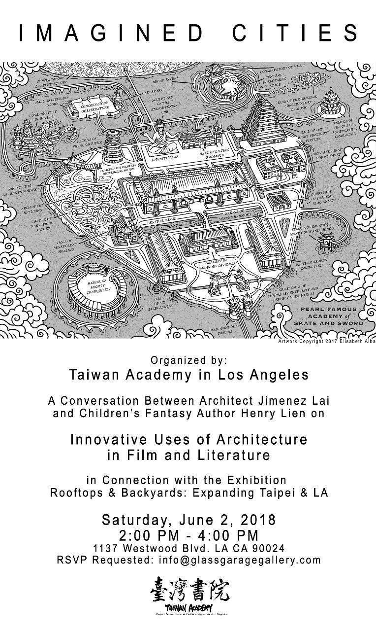 《雙城故事:臺美建築藝術展》