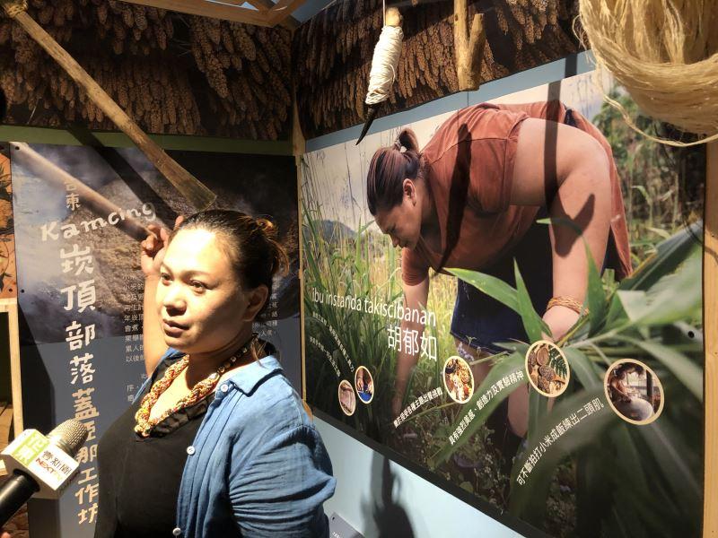 史前館「Malmananu-拿麼厲害」特展以「在部落深耕與承接者的身影」,期許讓社會認識當代原住民(蓋亞那工坊-Ibu胡郁如)