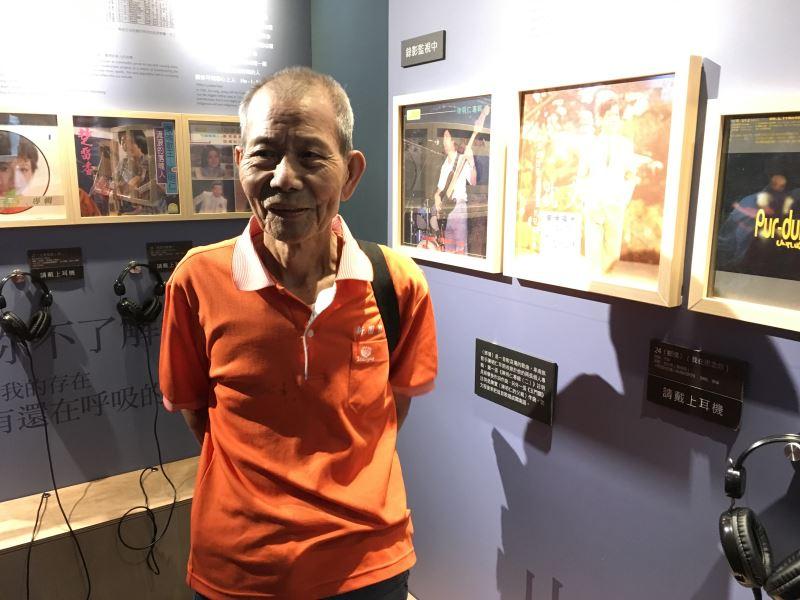 歌手沈文程的父親在展場中尋找兒子的音樂