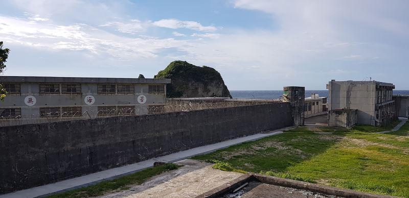 Green Island White Terror Memorial Park