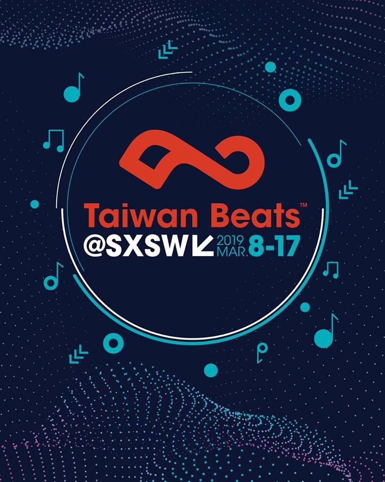 Taiwan Beats 2019