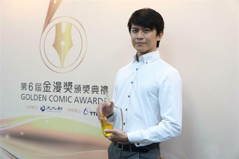 20150804葉明軒以作品「大仙術士李白(2)」獲少年漫畫獎及年度漫畫大獎