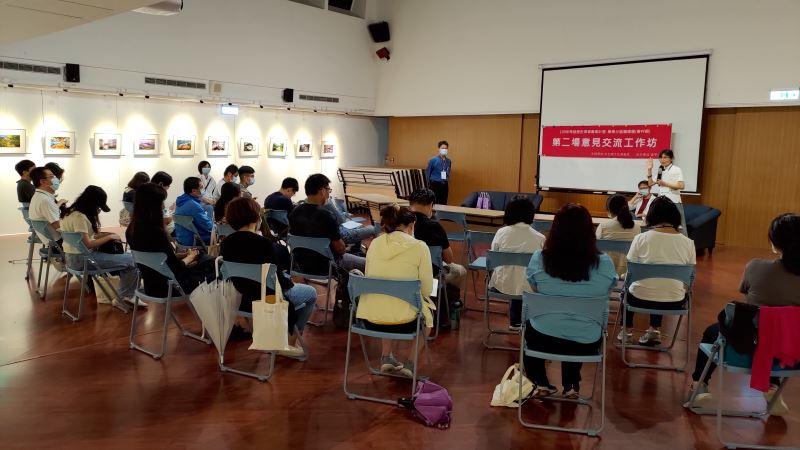 07綜合座談-公民參與
