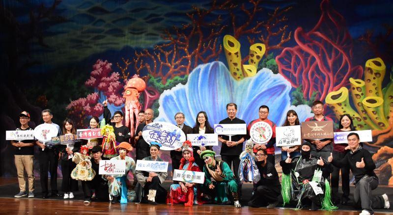 國立傳統藝術中心2019傳統戲曲任意門活動集合南部傳統戲曲團隊聯合辦理